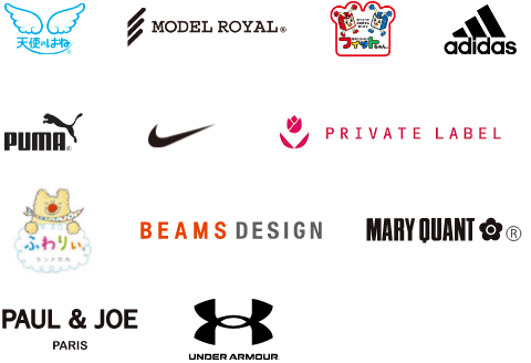 天使のはね、MODEL ROYAL®、フィットちゃん、adidas、puma、NIKE、Disney PRINCESSE、PRIVATE LABEL、ふわりぃ、BEAMS DESIGN、MARY QUANT、PAUL & JOE PARIS